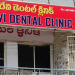 Sridevi Dental Clinic | Lybrate.com