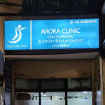 Arora Clinic, Thane
