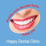 HAPPY DENTAL CLINIC AND IMPLANT CENTRE | Lybrate.com