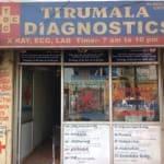 Thirumala Diagnostic | Lybrate.com