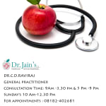 Dr Jain's Health Centre | Lybrate.com