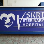 SKRD VETERINARY HOSPITAL, Gurgaon