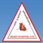 Heart Hospital | Lybrate.com
