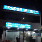 Poddar Clinics | Lybrate.com