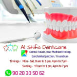 Al Shifa Dentcare and Implant Center | Lybrate.com