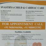 Svasthya Child And Cardiac Care | Lybrate.com