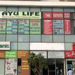 AyuLife Panchkarma Clinic, Gurgaon