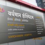 Vardhaman Orthopaedic Centre | Lybrate.com