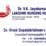 Dr.V.K.Jayakumar Memorial Lakshmi Nurisng Home | Lybrate.com