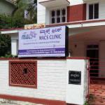 MACS Clinic (Dr. Sandeep Nayak), Bangalore