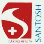 Santosh Multispeciality Hospital | Lybrate.com