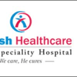 Akash Superspeciality Hospital | Lybrate.com