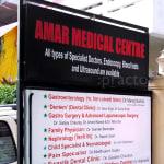Amar Medical Centre, Delhi