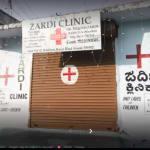 Zardi Clinic | Lybrate.com