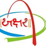 Akshar Diabetes Centre, Vadodara