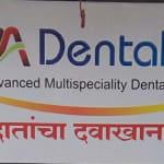 P&A Dental Spa, Advanced Multispeciality Dental Clinic   Lybrate.com