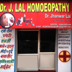 Dr J Lal Homoeopathy Clinic, Bikaner