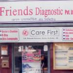 Friends Diagnostic Pvt Ltd, Garia, Phone 9088482135, 03324309035, Kolkata