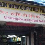 Jain Homoeopathic Pharmacy | Lybrate.com