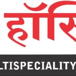 Sankalp Speciality Healthacare Pvt. Ltd,, Nashik