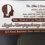 Singh Neuropsychiatry Centre | Lybrate.com