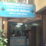 Sanjeevani Hospital, Mumbai