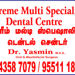 Supreme Multi Speciality Dental Centre, Chennai