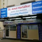 Dr Amol Hartalkar's Cardio-Diabetes Clinic | Lybrate.com