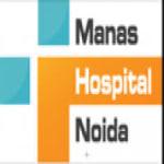 Manas Hospital   Lybrate.com
