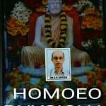 Dr. Swarup Kumar Ghosh  - Homeopathy Doctor, Uttarpara