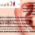 Mr. Satyabrata Panigrahi  - Speech Therapist, Bhubaneswar