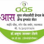 Dr.AmrutaJankar Shendge - Dentist, Yavatmal