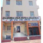 Dr.H.M. Soni - Homeopathy Doctor, Jhansi
