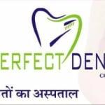 Dr. Amit Agarwal  - Dentist, Bhilwara