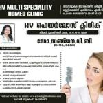 Dr.Sanjana Vb - Homeopathy Doctor, CALICUT
