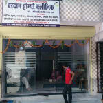 Dr. Shashi Prabha Rai  - Homeopath, New Delhi