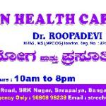 Dr. Roopadevi  - Gynaecologist, Bangalore