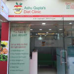 Dt. Ashu Gupta - Dietitian/Nutritionist, Gurgaon