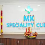Dr. Vasugi - General Physician, Chennai