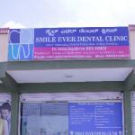 Dr. Aruna Jagadeesh - Dentist, Bangalore