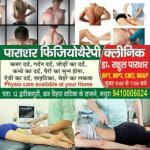 Dr.Rahul Parashar - Physiotherapist, Mathura