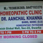 Dr. Aanchal Khanna - Homeopathy Doctor, Delhi