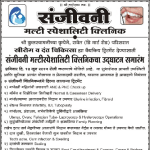 Dr. Dipak Kolte - Gynaecologist, PUNE