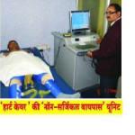 Dr.AnupamShrivastava - Cardiologist, Jabalpur