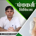 Dr.Shivram Sinwar - Ayurvedic Doctor, Ajmer