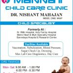 Dr.Nishant Mahajan - Pediatrician, Faridabad
