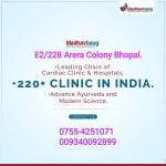 Madhavbaug Arera Colony Clinic - Ayurvedic Doctor, Bhopal