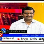 Dr. Venkatesh Murthy K R - Dentist, Bangalore
