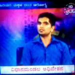 Dr. Akash Raj - Dentist, Udupi