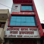 Dr. Abhinav Yadav - ENT Specialist, Rewari
